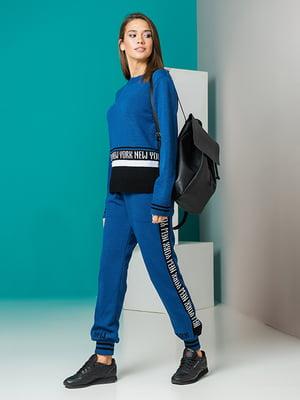 Костюм: джемпер і штани | 5180759