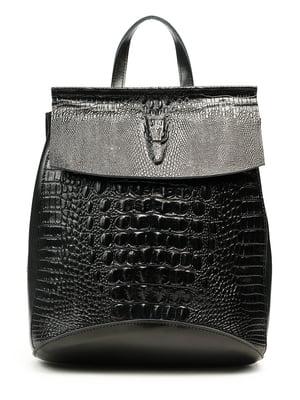 Рюкзак черный | 5168422