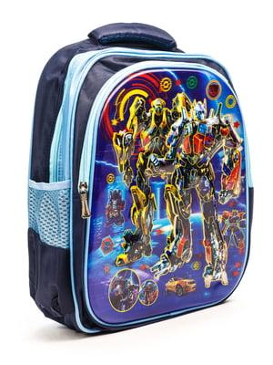Рюкзак синий | 5178159
