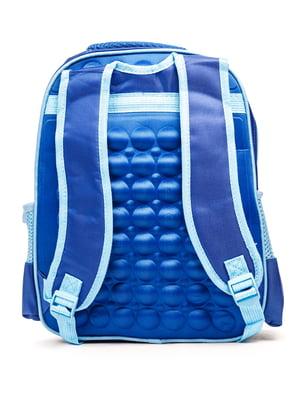 Рюкзак синий | 5178154