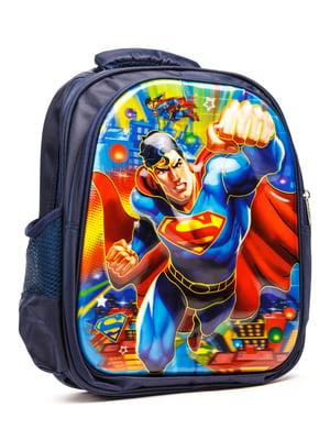 Рюкзак синий | 5178157