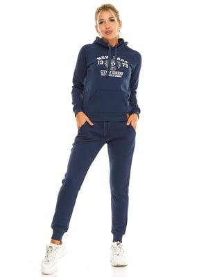 Костюм: худі та штани | 5181247