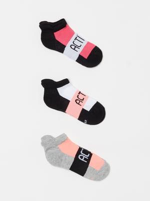 Шкарпетки (3 шт.) | 5149085