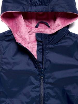 Куртка синяя | 5150882
