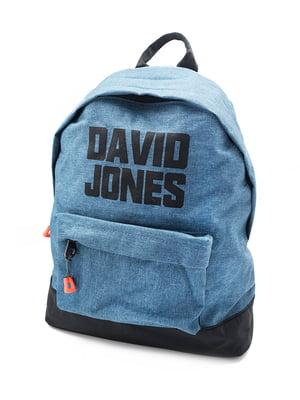 Рюкзак голубой | 5178743