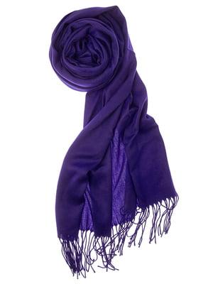 Шаль фиолетовая | 5184559