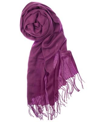 Шаль фіолетова | 5184561