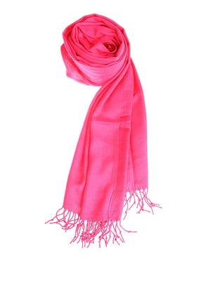 Шаль рожева | 5184620