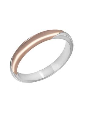 Bibigi Золотое кольцо | 5189472