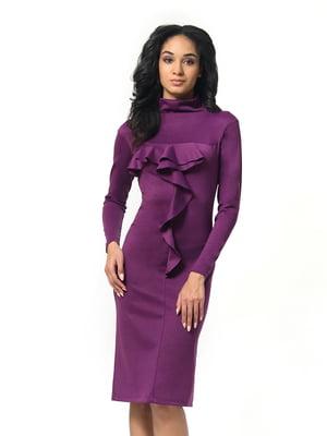 Платье фиолетовое | 5191759