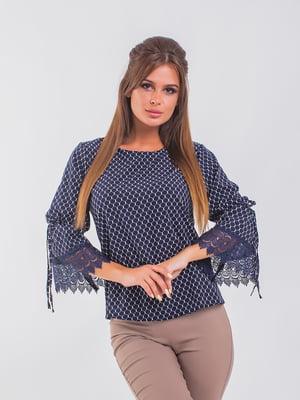 Блуза синяя | 5193955