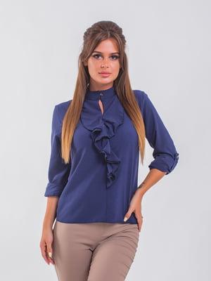 Блуза синяя | 5193974