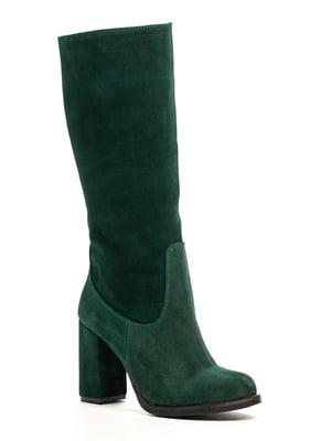 Півчобітки зелені | 5178071