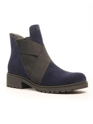 Ботинки синие | 5169308