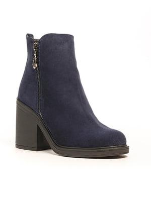Ботинки синие | 5169303