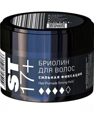 Бриолин для волос | 5194505