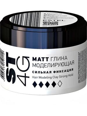 Глина для укладки волос | 5194506