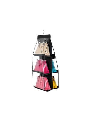 Органайзер для сумок | 4730016