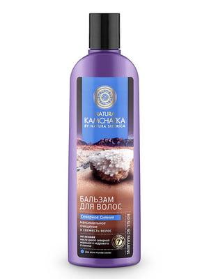 Бальзам для волос очищение и свежесть (280 мл) | 5153338