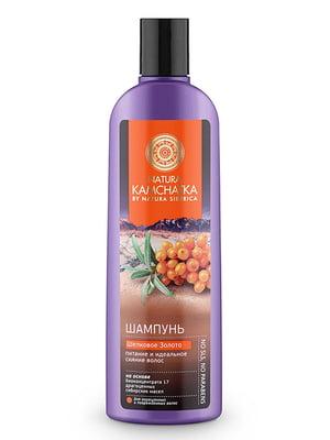 Шампунь для волос «Питание и сияние» (280 мл) | 5153341