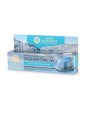 Паста зубная для свежего дыхания (100 мл) | 5153359