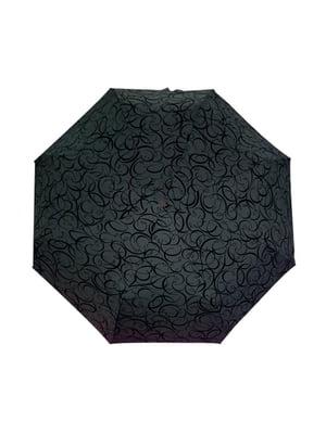 Зонт-автомат | 5194599