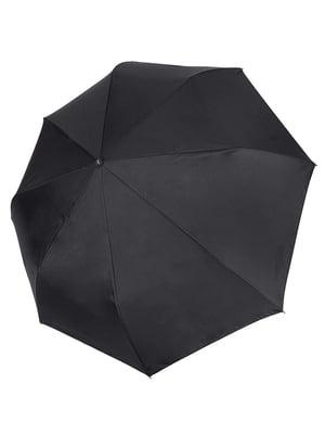 Зонт-автомат | 5194680