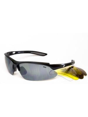Очки горнолыжные | 5194747