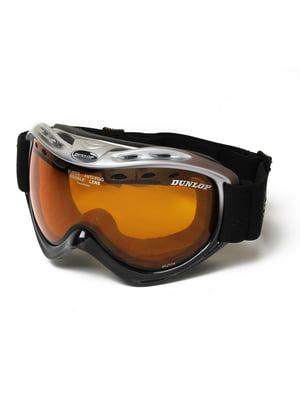 Очки горнолыжные | 5194811