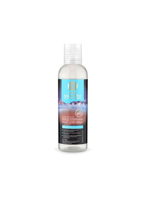 Міцелярна вода «Очищаюча з оліями» (200 мл) | 5153348