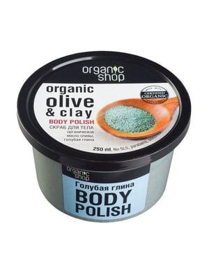 Пілінг для тіла «Блакитна глина» (250мл) | 5192492