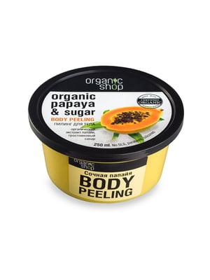 Пилинг для тела «Сочная папайя» (250 мл) | 5141247