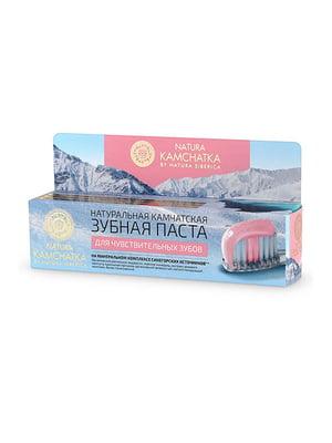 Паста зубная для чуствительных зубов (100 мл) | 5153360