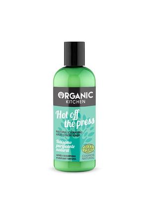 Бальзам для волос очищающий «Hot off the press» (260 мл /6) | 5192617