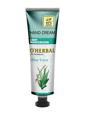 Крем для рук «Aloe vera» (30 мл) | 5195820