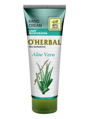 Крем для рук «Aloe vera» (75 мл) | 5195821