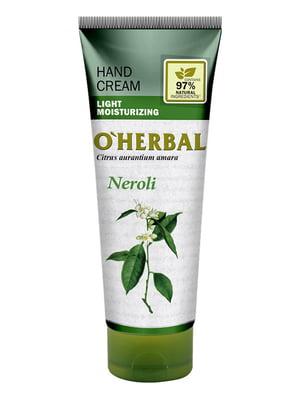 Крем для рук «Neroli» (75 мл) | 5195823