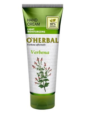 Крем для рук «Verbena» (75 мл) | 5195824