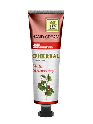 Крем для рук «Wild Strawberry» (30 мл) | 5195826