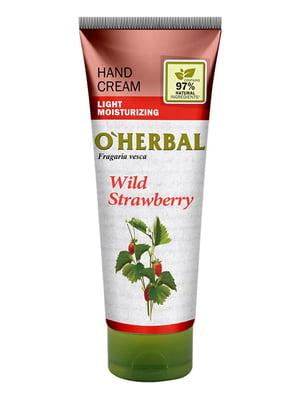 Крем для рук «Wild Strawberry» (75 мл)   5195827