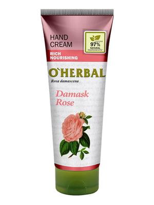 Крем для рук «Damask Rose» (75 мл) | 5195829