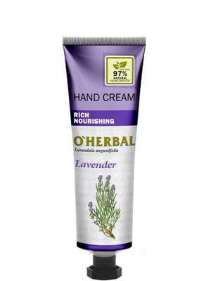 Крем для рук «Lavender» (30 мл) | 5195832