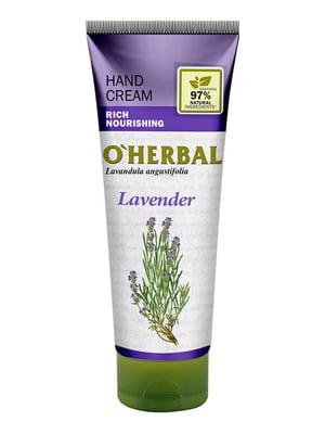 Крем для рук «Lavender» (75 мл) | 5195833