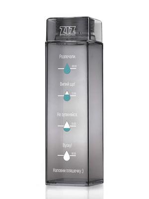Пляшка для води (450 мл) | 5195870
