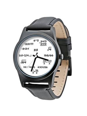 Часы наручные | 5195888