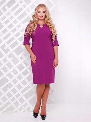 Сукня бузкового кольору | 5196062