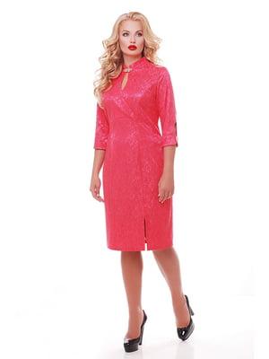 Сукня рожева | 5196065