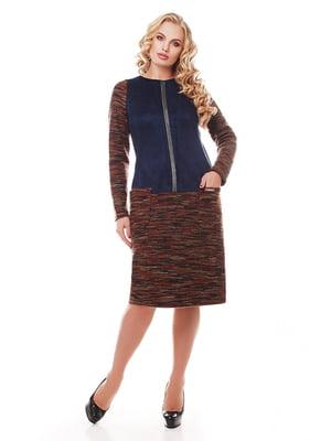Сукня різнокольорова | 5196067