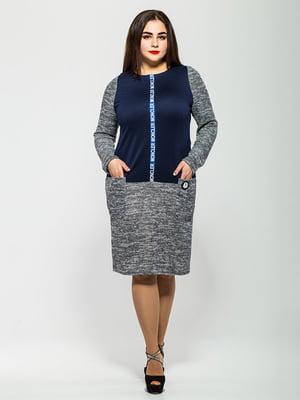 Сукня сіро-синя | 5196068