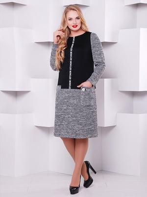 Сукня сіро-чорна | 5196069
